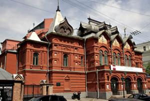 Театр Нации