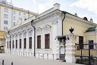 Музей Шаляпина