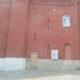 Фасад Музей Кремля